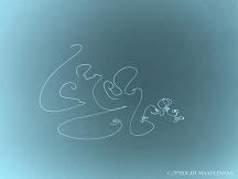 Giseh Signaturen/49.JPG (original)