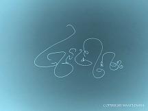Giseh Signaturen/sav5.JPG (original)